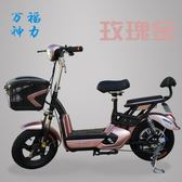 自行車 電動車自行車女性代步車小型電單車新款鋰電電瓶車電動車JD BBJH
