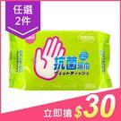 【任選2件$30】奈森克林 抗菌純水濕巾...