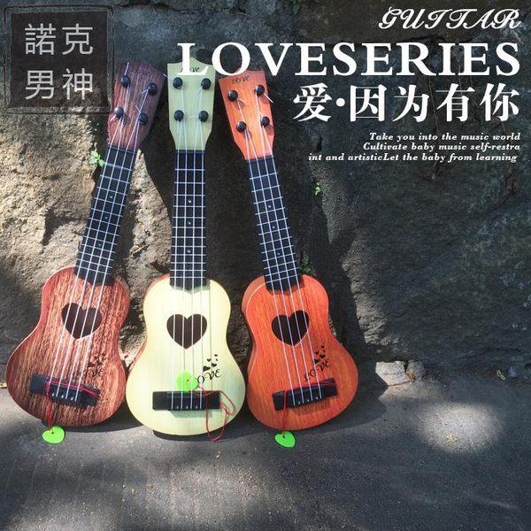 兒童大號吉他樂器初學可彈奏尤克里里真琴弦仿真小吉他交換禮物玩具【老闆訂錯價】