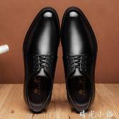 正裝男士皮鞋男商務皮鞋黑色韓版尖頭2018新款青年加絨休閒皮鞋男  晴光小語