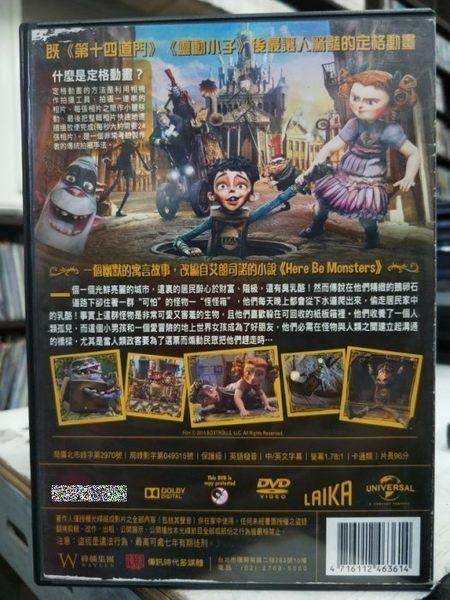 影音專賣店-Y28-083-正版DVD-動畫【怪怪箱 The Boxtrolls】