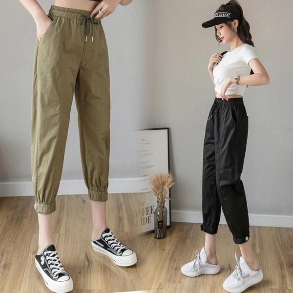 2021夏新款束腳時尚九分休閑褲工裝褲高腰小腳寬鬆直筒哈倫褲女 茱莉亞