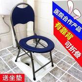 孕婦有靠背坐便椅老人坐便器殘疾人移動馬桶大便架子老人坐便器椅 英雄聯盟IGO