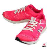 New Balance 新竹皇家 UAZEE 粉紅色 網布 輕量 運動鞋 女款 NO.I7518