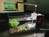 桌面魚缸usb魚缸水族箱創意多功能烏龜缸小金魚缸情人節生日禮物 mks免運 生活主義
