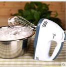 現貨24小時送達  手持家用電動打蛋 奶油攪拌器自動蛋糕打蛋機和面烘焙攪拌機  QM 『美優小屋』