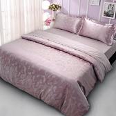 【Victoria】緹花加大床包被套枕套四件組-情緣_TRP多利寶