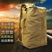 登山包雙肩包戶外旅行水桶背包帆布登山運動男ins超火個性大容量行李包LX 非凡小鋪