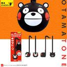 【Good Toy】日本 Otamatone 音樂小蝌蚪 電子二胡玩具 熊本雄蝌蚪 KUMAMON