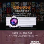 投影機家用無線投影儀高清1080p手機wifi家庭影院led微型3D NMS陽光好物