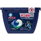日本 P&G 史上最強 運動版洗衣膠球 【14顆入】盒裝 **宅配運送 可大量下單**