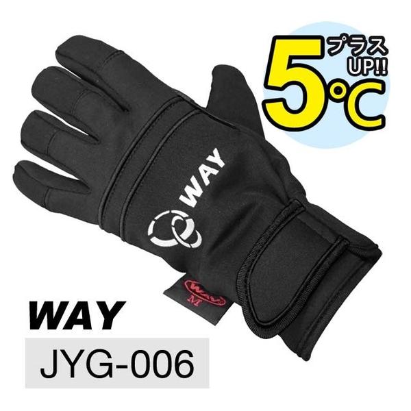 WAY JYG-006 可觸控手機平板、防水、耐寒手套多用途合一(凜冽黑)