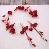 新娘頭飾韓式森繫紅色發飾發箍飾品【南風小舖】