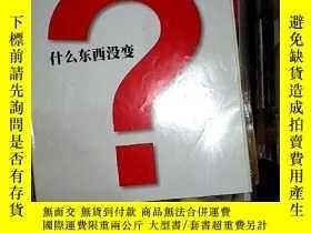 二手書博民逛書店新週刊2001年罕見第23期Y180897