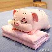 午睡枕可愛豬抱枕被子兩用辦公室午睡毯靠枕床頭陪你睡夾腿抱枕長條枕 伊莎gz