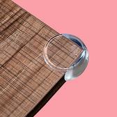 防護桌角 桌角 兒童安全 嬰兒 防護角 防滑墊 防震墊 靜音墊 透明護角  PVC 球形防撞 【X013】慢思行