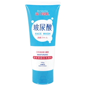 森田藥粧玻尿酸保濕洗面乳150g 【康是美】