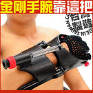 腕力器│台灣製造WRIST手腕力訓練器手...