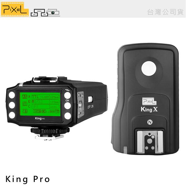 EGE 一番購】PIXEL【KING Pro N 一對一】無線TTL閃燈觸發器 2.4G for NIKON【公司貨】