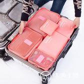 旅行季出差衣物用品洗漱包收納袋分裝整理化妝包男旅游女便攜套裝