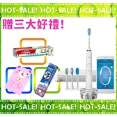 《加贈三大好禮!》Philips Sonicare HX9984 飛利浦 最新款鑽石機 音波震動電動牙刷( HX9924可參考)