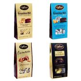 義大利CAFFAREL卡飛駱經典巧克力系列(榛果夾心/經典榛果蓉/代可可脂醇黑/醇黑榛果蓉)