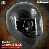 [安信騎士] 義大利 AGV K-1 素色 消光黑 亞版 全罩 安全帽 ROSSI 羅西 K3 涼感頭套