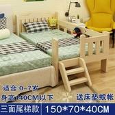 實木兒童床帶圍欄男孩女孩公主床小孩床加寬床拼接大床單人床【快速出貨】