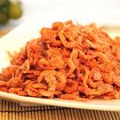 魚頭家 蝦米
