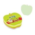 《享亮商城》61824 環狀膠-5色200張蘋果造型便條磚