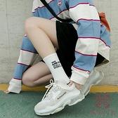 棉襪女中筒襪純棉街頭全棉可愛日系長襪長筒秋冬季【櫻田川島】