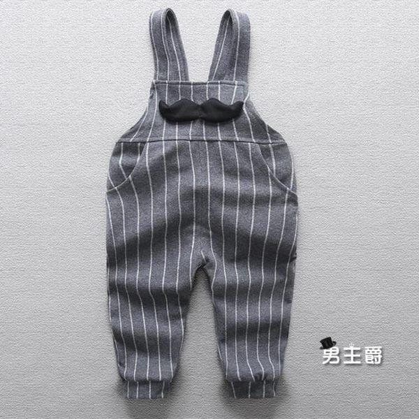 (一件免運)男童吊帶褲正韓長褲春裝男童裝褲子女寶寶嬰兒兒童小孩休閒吊帶褲正韓潮