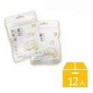 【台原良品】靈芝軟喉糖 12包/盒