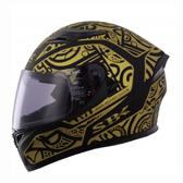 【東門城】SBK 速百克 GP TOMB古慕(消光黑金) 全罩式安全帽 雙鏡片