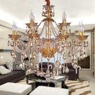 設計師美術精品館歐式奢華餐廳客廳水晶吊燈...