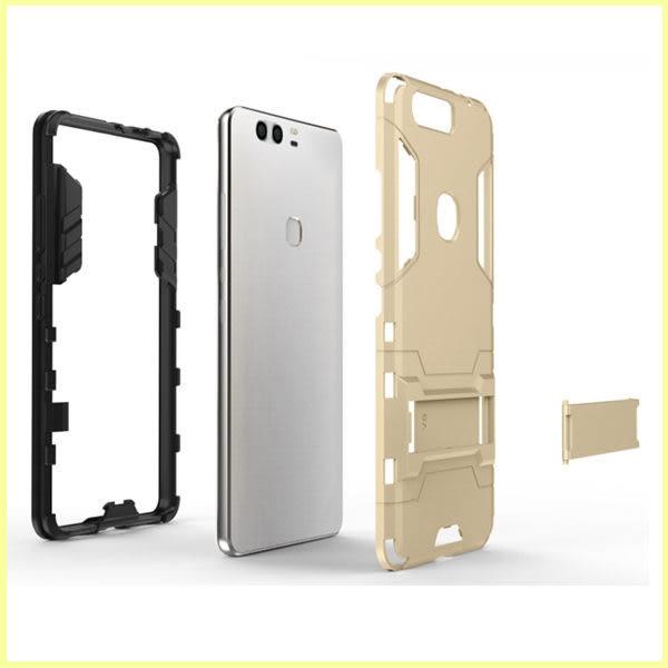 蘋果 IPhone7 plus IPhone8 plus I6 Plus 手機殼 保護殼 防摔 全包覆 內軟殼 支架 鋼鐵人系列 H5