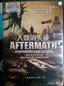 影音專賣店-M04-075-正版DVD*電影【人類消失後】-如果地球上的每個人都消失了,會發生什麼事?
