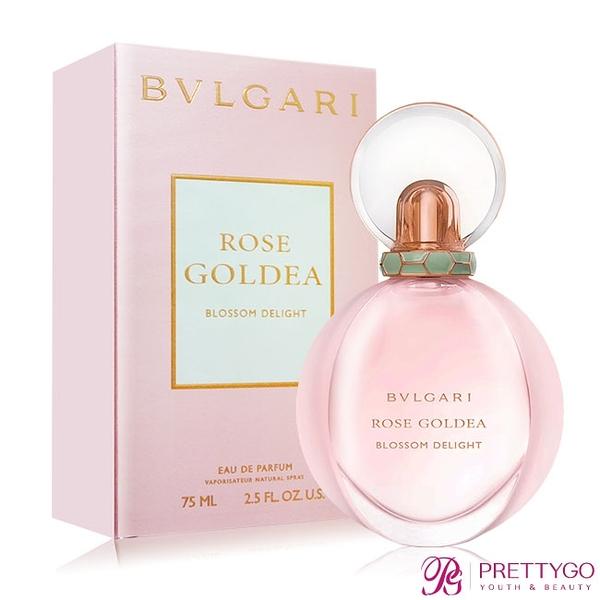 BVLGARI 寶格麗 歡沁玫香女性淡香精 Rose Goldea Blossom Delight(75ml) EDP-香水航空版【美麗購】