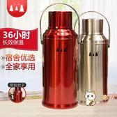 不銹鋼熱水瓶保溫壺家用大容量熱水壺玻璃內膽水壺學生暖壺宿舍用