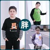 胖男童長袖T恤中大童大碼童裝胖孩子加肥加大加絨春秋裝寬鬆上衣 【韓語空間】