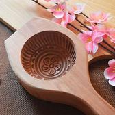 手工雕刻加深凹底餑花饅頭豆沙包子綠豆糕面食品木質烘焙模具      智能生活館