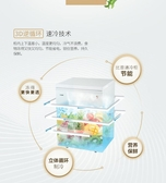 Haier/海爾BC/BD-101HZ冰櫃小型冰箱變溫家用冷藏冷凍省電冷櫃