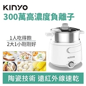 KINYO FP-09 1.8公升 大容量 多功能 美食鍋