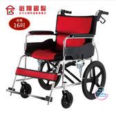 """""""必翔銀髮""""手動輪椅(未滅菌) 座得住看護輪椅 PH-161S  輪椅 【生活ODOKE】"""