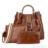 子母包包包女新款三件套子母包韓版時尚斜背女包潮側背手提包 迷你屋