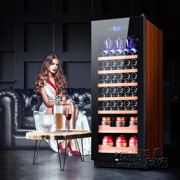 尊堡 BJ-308B紅酒櫃恒溫酒櫃冰吧家用客廳紅酒櫃子雪茄茶葉冷藏櫃 衣櫥秘密