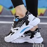 運動鞋 爆款老爹鞋男情侶學生板鞋韓版潮流運動鞋時尚休閒鞋戶外跑步鞋子 16麥琪