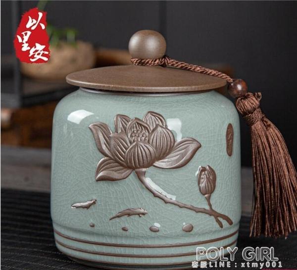 茶葉罐小號logo定制創意個性時尚便攜密封中式儲物茶罐陶瓷 喜迎新春