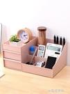 星優化妝品收納盒女學生宿舍桌面簡約大化妝盒梳妝台護膚品置物架 【全館免運】
