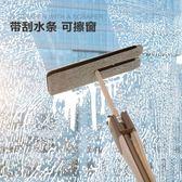 免手洗旋轉平板拖把大號拖地墩布塵推家用懶人雙面地板托把igo「韓風物語」